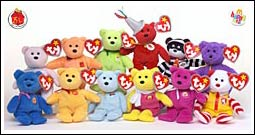 The birthday Happy Meal boxes with the special edition teenie beanie babies are available until Aug. 19.