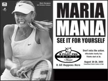 A flier for a recent tournament, where Sharapova lost her first match.