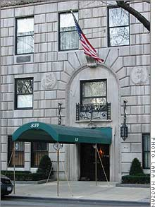 The New York Times says Rupert Murdoch will buy an apartment at 834 5th Ave. for a New York record $44 million.