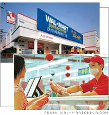 Wal-Mart currently operates 56 stores in China